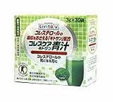 大正製薬 リビタ コレスケアキトサン青汁 3g×30包