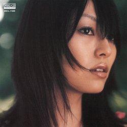 夏の残骸 (MEG-CD)