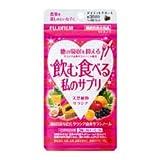 【フジフィルム】 サプリメント飲む食べる私のサプリ
