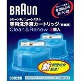 CCR2CR ブラウン C&R 洗浄液カートリッジ 2個入