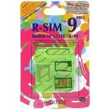 ios7にも対応(透明アダプタ1個付) R-SIM9 iPhone5S+5C+5 DOCOMO AU SOFTBANK R-SIM9 Unlock Nano-SIM ロック 解除 r-sim9 操作簡単 R-SIM9 GPP gevey関連品