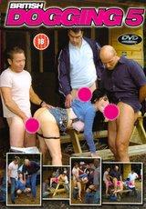 British Dogging 5 [DVD]