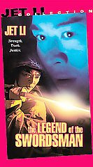 Legend of the Swordsman, the