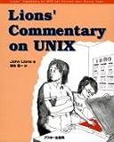 Lions' Commentary on UNIX (Ascii books)