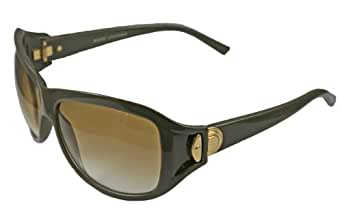 Amazon.com: Marc Jacobs Shiny Brown Sunglasses (MJ 068