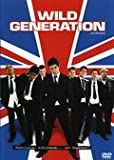 The History Boys -Aka Wild Generation - DVD - Region 2 Import