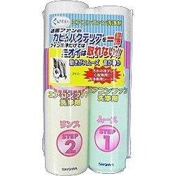 くうきれいエアコンファン洗浄剤 (エアコン洗浄剤送風ファン用 養生シート付き)