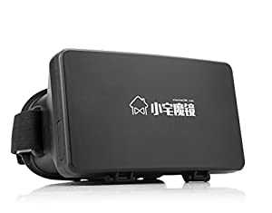 Neomark® Visual Reality VR For Smartphone 3D Video Glasses for 4-7 Inches iPhone 6 Plus iPhone 6, iPhone 5s iPhone 5,iphone 4, Samsung Galaxy S3 S4, Note 3 Note 4,LG etc. 3D Games Google Cardboard