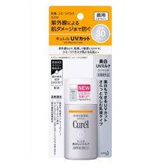 キュレル 美白UVミルク SPF30 30ml