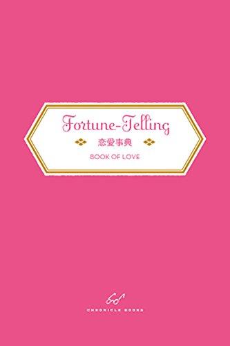 恋愛事典: Fortune-Telling BOOK OF LOVE (CHRONICLE BOOKS)