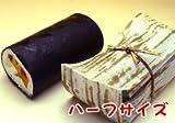 まるかぶりにぴったり♪ お寿司そっくり!まるかぶりハーフサイズ10cm ロールケーキ
