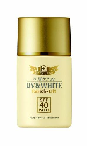 ドクターシーラボ UV&WHITE エンリッチリフト 40 SPF40 PA+++ 40ml