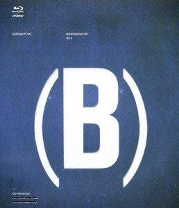 SAKANAQUARIUM 2010 (B)(Blu-ray Disc)
