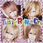 This is RoNo☆Cro 【初回限定盤A-TYPE】()
