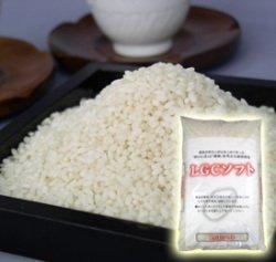 低タンパク米(静岡県産) LGCソフト5kg