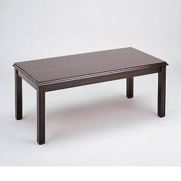 Madison Series Coffee Table