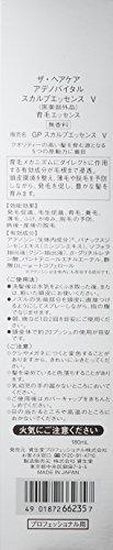 資生堂 アデノバイタルスカルプエッセンスV 180ml【医薬部外品】