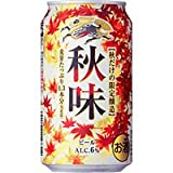 キリン 秋味 350ml缶 350ML × 24缶