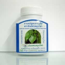 Boraped Tinispora Crispa, Relieves a Soar Throat, 100 Capsules, Thanyaporn Made in Thailand