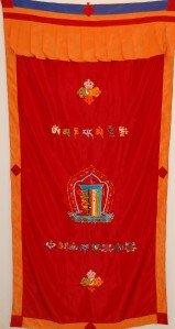 Tibetan Om Mani Kalachakra Door Curtain (Red and Gold)