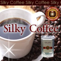 Silky Coffee(シルキーコーヒー)
