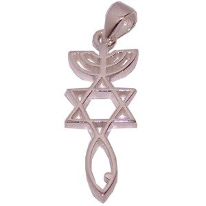 Messianic Seal (Thick) - Style XIX - Sterling Silver Pendant (35 cm or 1.4
