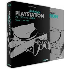 Playstation anthologie : Tome 1, De 1947 à 1997