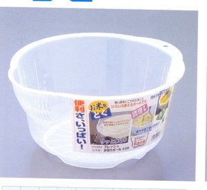 ... Vegetable Rice Wash Bowl #4787 !!! Look Check Price - Tabletop Bowls