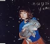 YUKI/長い夢