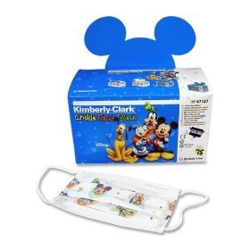 Kimberly-Clark Childs Face Mask,w Stretchable Earloops,75/Box,Latex Free kitcpm04307eakim11329 value kit kimberly clark electronic cassette skin care dispenser kim11329 and fabuloso all purpose cleaner cpm04307ea