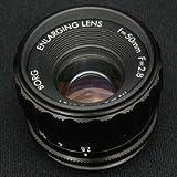 50mm F2.8 2850 BORG ボーグ
