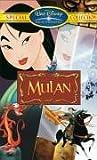 Mulan [VHS] [1998]