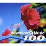 ハワイアン・ミュージック100~青春のハワイ,太陽,渚
