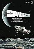 スペース1999 コレクターズボックス 1stシーズン デジタルニューマスター版 [DVD]