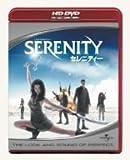 セレニティー [HD-DVD]