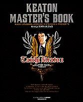 キートン・マスターズ・ブック―Naoki Urasawa + Hokusei Katsushika presents