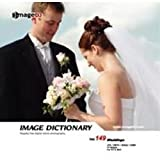イメージ ディクショナリー Vol.149 結婚式