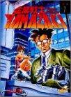 企業戦士YAMAZAKI 1 (ジャンプコミックス)