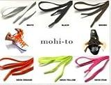mohi-to【モヒート】伸びる靴ひも(スニーカー)ブラック