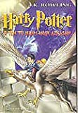 Harry Potter Va Ten Tu Nhan Nguc Azkaban 3 ('Harry Potter and the Prisoner of Azkaban', in Vietnamese, NOT in English)