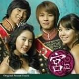 宮~Love in Palace オリジナル・サウンドトラック(DVD付)