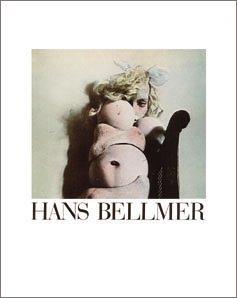 ハンス・ベルメール 〔骰子の7の目 シュルレアリスムと画家叢書〕 (シュルレアリスムと画家叢書 骰子の7の目)