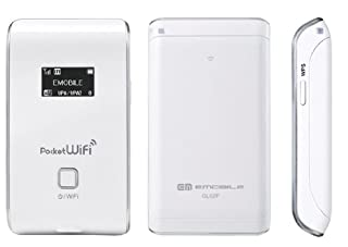 GL02P Pocket Wifi