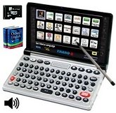 T-22 French English Electronic Dictionary Talking Text Translator