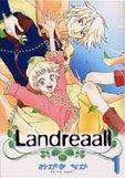 Landreaall 1 (IDコミックス ZERO-SUMコミックス)