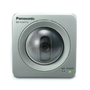 New Poe Pan Tilt Motion Detection Cell Phone Monitoring Audio Output by Panasonic Network Camera