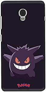 The Racoon Lean printed designer hard back mobile phone case cover for Lenovo Vibe P1. (gengar)