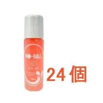 大日本製薬 ローボールS 45ml