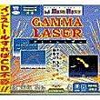 GameLand Gamma Laser ~ミサイルから街を守れ!!~