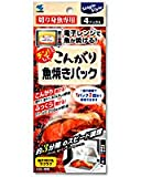 小林製薬(株) チンしてこんがり魚焼きパック 4パック